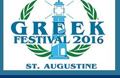 GreekFestival2016logo