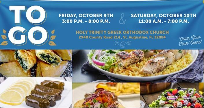 23rd Annual St Augustine Greek Festival To Go