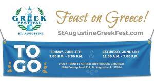 St. Augustine Greek Festival 2021